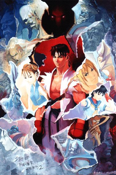 Psi Realm Street Fighter Alpha 2 Zone